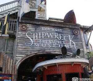 Shipwreck Historeum Museum